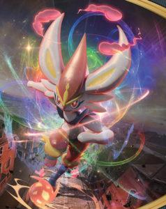 Pokemon Trading Card Game Sword Shield Rebel Clash Sword Shield Rebel Clash from ACD Toys Games